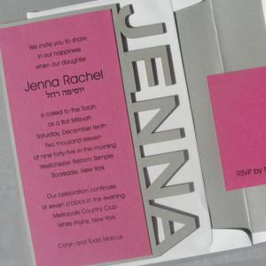 Name-Invitation-Jennifer-2